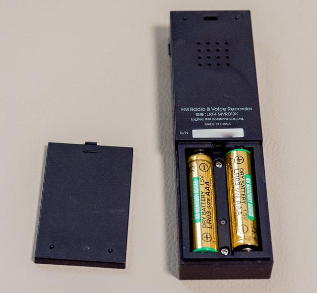 P5050212