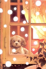 JP-938039 (Stopinspb) Tags: postcrossing collect dog animals art художественные