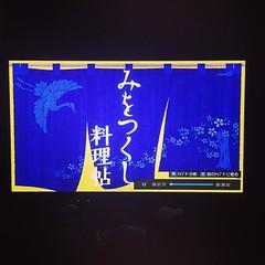北川景子 画像43