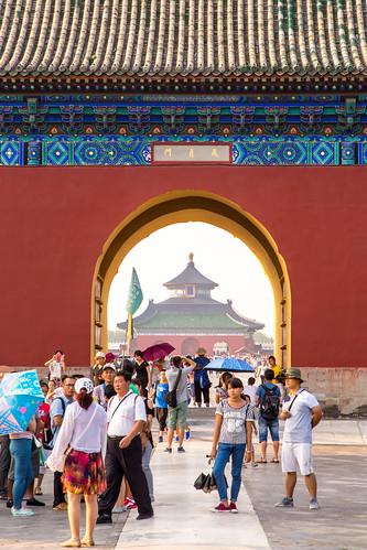 Peking_BasvanOort-67