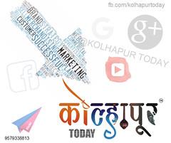 Kolhapur Today (kolhapurtoday) Tags: kolhapur kolhapurtoday kolhapuri kolhapurbusiness brandkolhapur kolhapuradvertisement advertisement digitalmarketing searchengineoptimization socialmediaoptimization seo smo