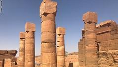 ليست بمصر.. بأي دولة عربية تقع هذه الأهرامات التاريخية؟ (ahmkbrcom) Tags: إثيوبيا السياحة القلق كورياالشمالية كينيا