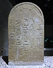 Aswan Museum, Egypt 2016 (Grangeburn) Tags: aswan egypt ancientegypt geotagged artifacts antiquties aswanmuseum museum