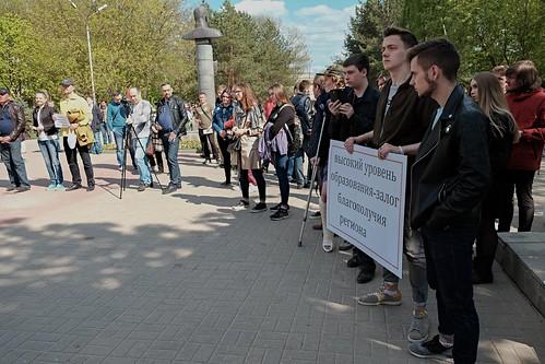 Первый митинг протеста, организованный школьниками. Калуга, Россия