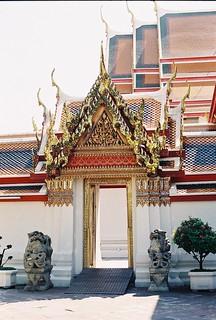 thai '17