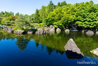 Jardines Kōkoen