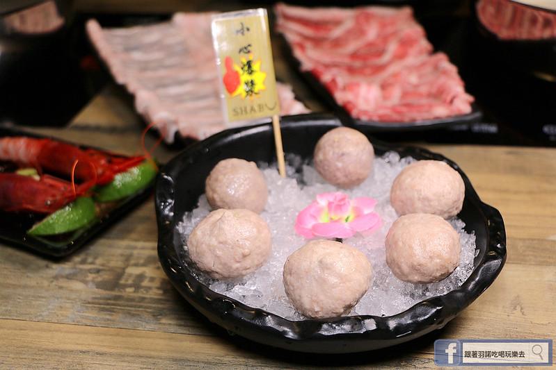 饗樂shabu 精緻鍋品089