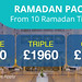 Ramadan packages from eid day 2017 june