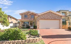 6 Mawbanna Close, West Hoxton NSW