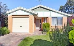12 Bellwood Close, Werrington NSW