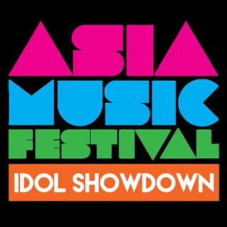 AMF 2016 IDOL SHOWDOWN