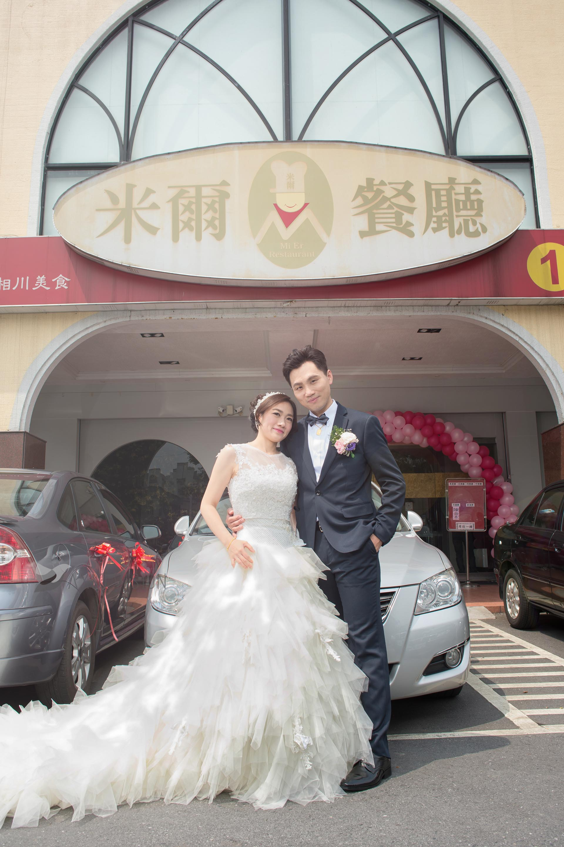 WeddingDay20170401A_187