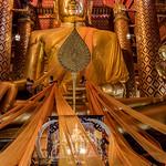 Fête de Songkran au Wat Panan Choeng, Ayutthaya thumbnail