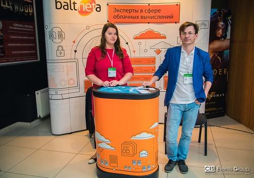 BIT-2017 (Dnipro, 31.05)