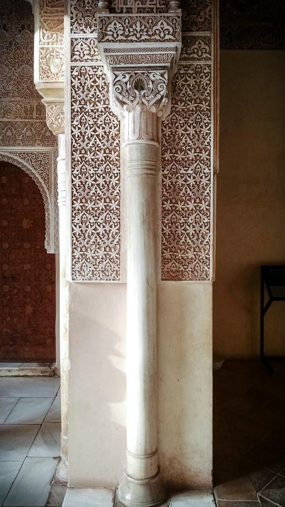 arabesque arches and pillars - photo #43