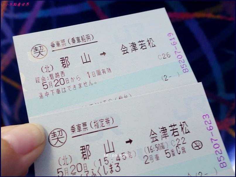 FruiTea 福島號 (1).JPG