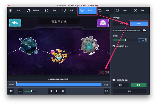 [Mac] Movavi Video Converter