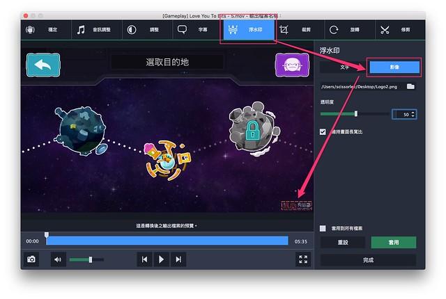 [Mac] Movavi Video Converter