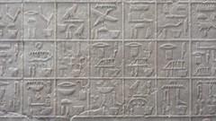 20161208_113631 (enricozanoni) Tags: ancient egypt egyptian art louvre paris statues sarcophagi musical instruments cats stele frescoes hieroglyphics