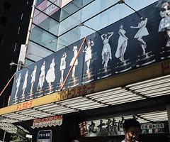 Akihabara _33 (Kinbachou48) Tags: akihabara tokio fujifilmx100s donquijote shopping byn maid idol akb48 tokiotower 東京都 秋葉原 ドン キホーテ メイド