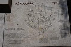 DSC06143 (Bryaxis) Tags: israël telmeggido armaggedon