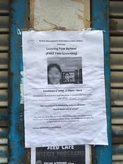 Leaving Fear Behind / ANEC (misterworthington) Tags: dharamkot iyengar yoga himalayaniyengaryogacentre india bhagsu mcleod ganj pradesh hiyogacentre anec activenonviolence tibet film screening