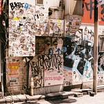 chaos wall  @渋谷  PENTAX MZ-5N + FA35  FUJICOLOR SUPERIA X-TRA400 #filmcamera  #filmphotography  #pentax  #フィルム写真  #フィルムカメラ  #ペンタックス thumbnail
