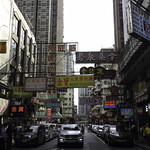 Busy street in Mong Kok thumbnail