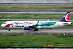 Air Macau   Airbus A321-200   B-MBM   Macau Welcomes You! livery   Shanghai Hongqiao (Dennis HKG) Tags: airmacau amu nx airbus a321 airbusa321 aircraft airplane airport plane planespotting shanghai hongqiao zsss sha bmbm canon 7d 100400