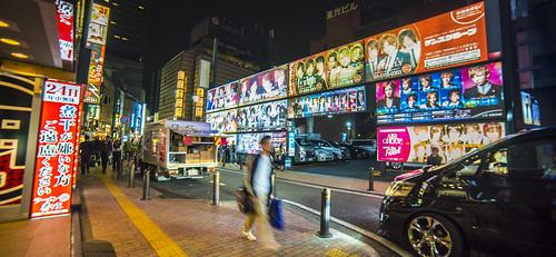 Behind Shinjuku...