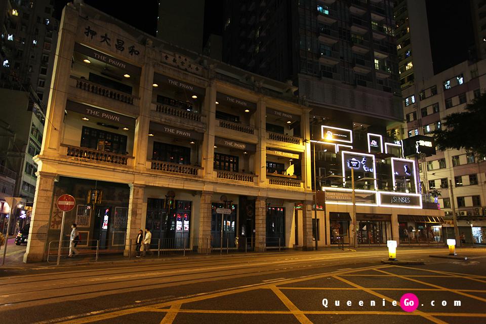 [香港湾仔]在前和昌大押的百年唐楼享用The Pawn的一顿精心平价午餐