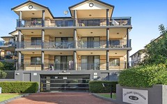 7/41-43 Kenyon Street, Fairfield NSW