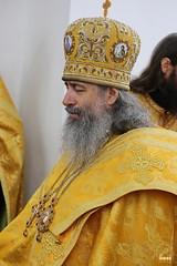 098. St. Nikolaos the Wonderworker / Свт. Николая Чудотворца 22.05.2017