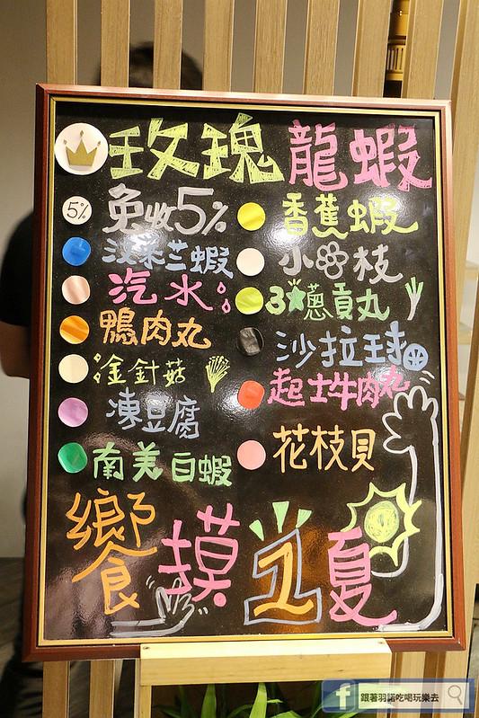 饗樂shabu 精緻鍋品003