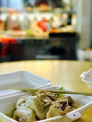 . Back to our weekend ritual. Chicken Rice at the Hawkers... (Total TaiTai) Tags: singapore life hawkers chicken rice