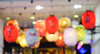 Defocused lanterns hanging on the streets (phuong.sg@gmail.com) Tags: art asia asian background blurred celebration china chinese city culture decoration defocused design east element festival fortune graphic greeting hanging holiday illumination japan japanese lamp lantern light night object oriental ornament paper red retro spring street symbol traditional urban vintage