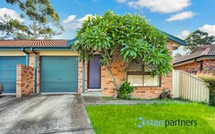 2/72 Spitfire Dr, Raby NSW