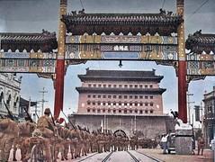 Battle of Beijing (Japanese Media During World War 2) Tags: ww2 sino japanese war army china 1937