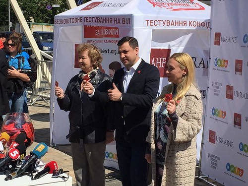 AHF Ukraine Steals the Show at Eurovision!