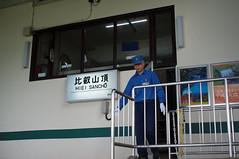 R0018786 (Mickey Huang) Tags: ricoh gxr grlensa1250mmf25macro kyoto japan travel 京都 日本 旅行 比叡山 ropeway
