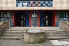 Tunbridge House: Entrance (cybertect) Tags: bertholdlubetkin ec1 finsburyboroughcouncil london londonboroughofislington londonec1 metropolitanboroughoffinsbury modernism olympuszuikoom3570mmf4 sonya7 spagreenestate tunbridgehouse architecture building housing socialhousing