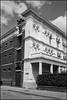 Herenhuizen (Fotorob) Tags: zuidholland opslag tussenwoning woningenenwoningbcomplx pakhuis eengezinswoning vermaasp analoog nederland architecture architectura architectuur rotterdam