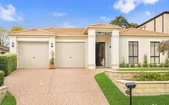 120 Cattai Creek Drive, Kellyville NSW