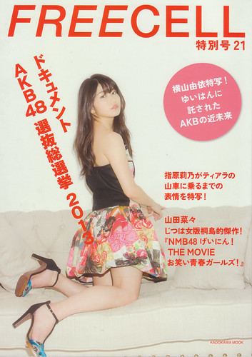 AKB48 画像57