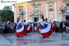 "Ballet Folklorico Dominicano - Fiesta del Día de la Diversitat Cultural • <a style=""font-size:0.8em;"" href=""http://www.flickr.com/photos/136092263@N07/34764164486/"" target=""_blank"">View on Flickr</a>"