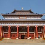 Sun Yat-sen Memorial Hall thumbnail