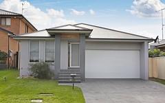 69 Turbott Avenue, Harrington Park NSW