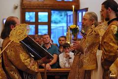 011. The Feast of All Saints of Russia / Всех святых Церкви Русской 18.06.2017