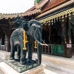 Wat Phra That Doi Suthep thumbnail