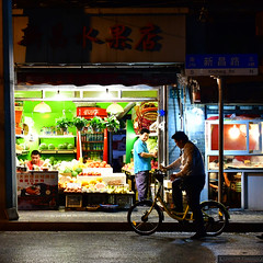 Night fruit market | Nocny rynek owocwy